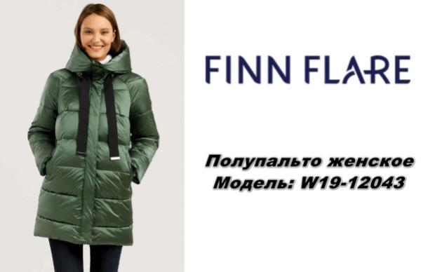 FinnFlare – доступные магазины для модниц Москвы