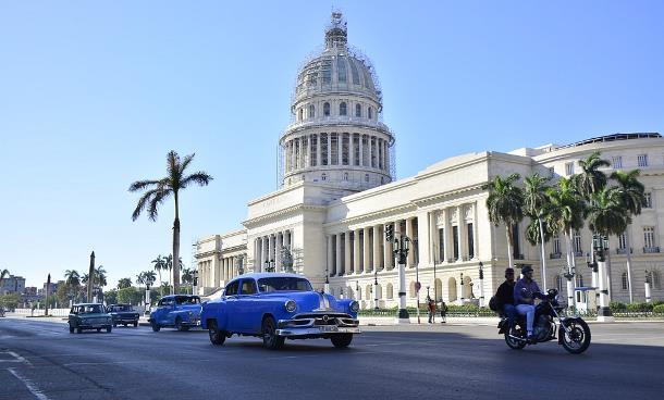 Незабываемая Куба приглашает в гости