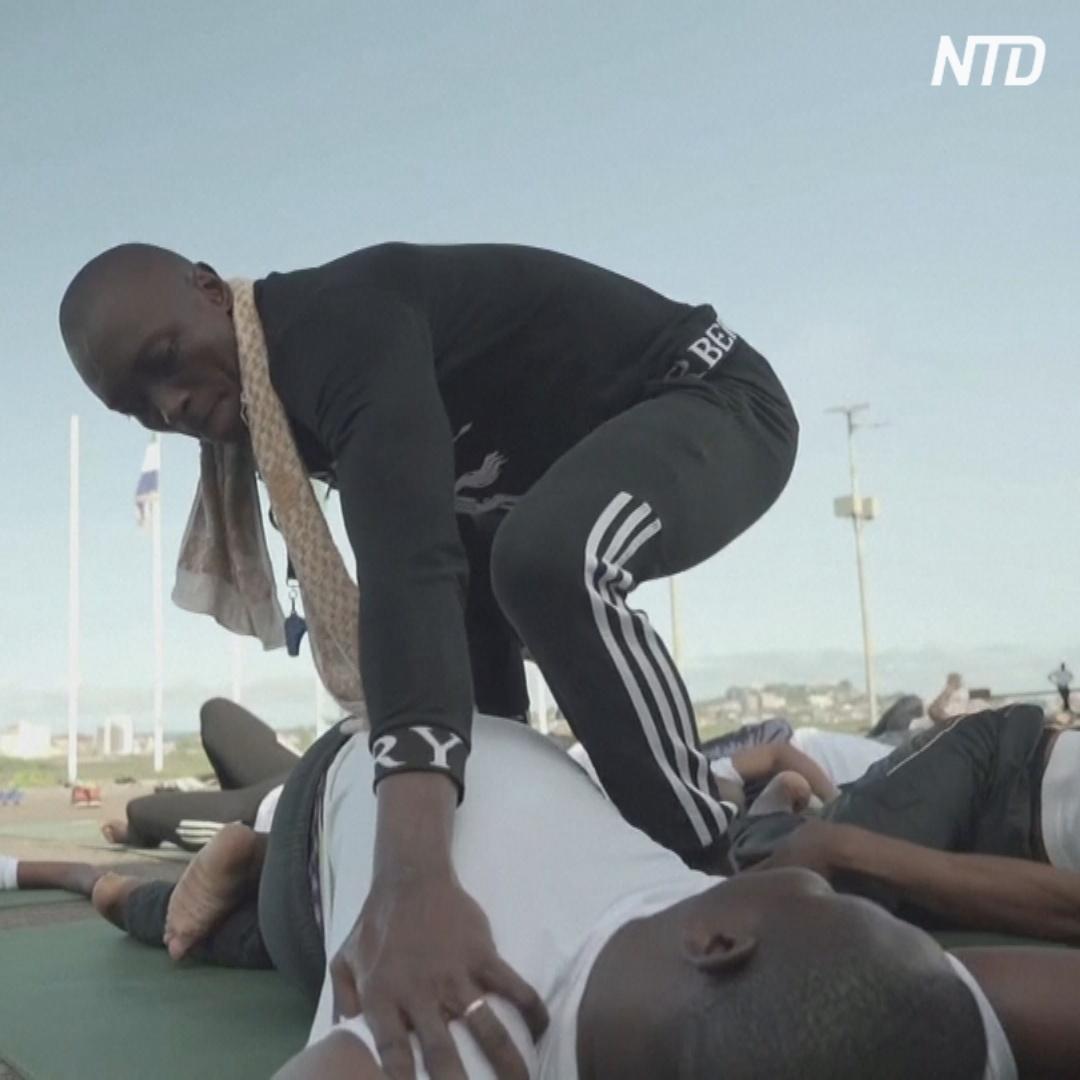 Солдаты и йога: как в Сьерра-Леоне избавляются от стресса