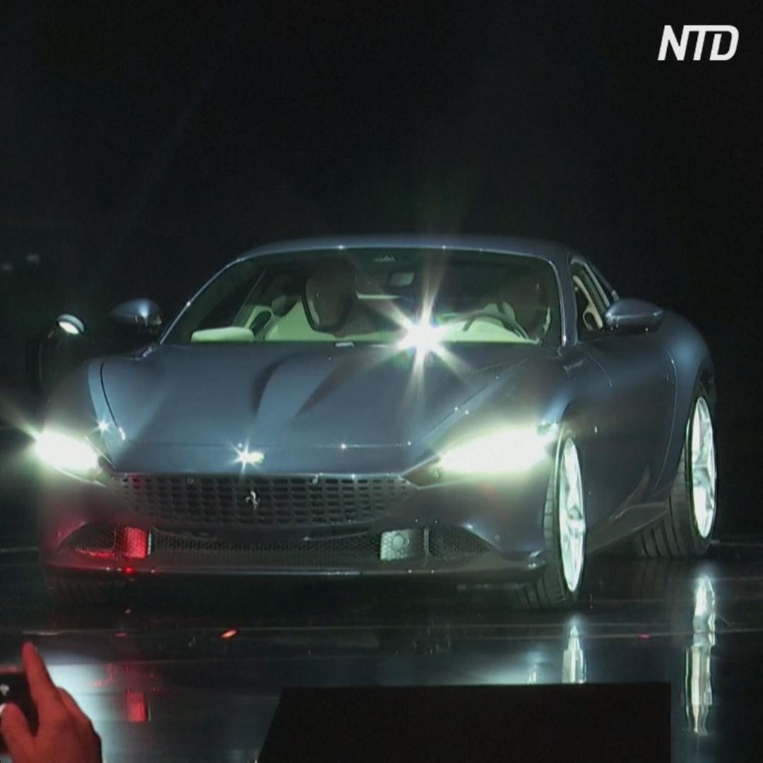 Новое купе Ferrari назвали в честь Рима