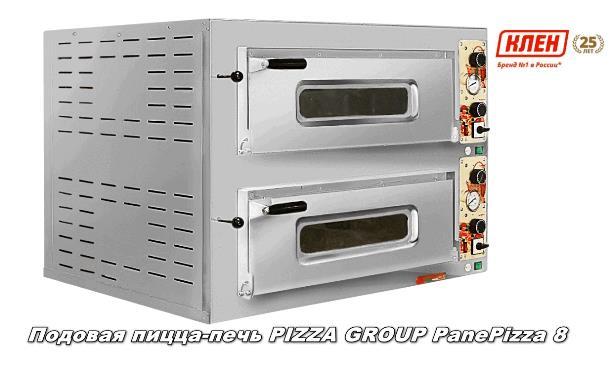 Профессиональное оборудование для приготовления пиццы от итальянских производителей