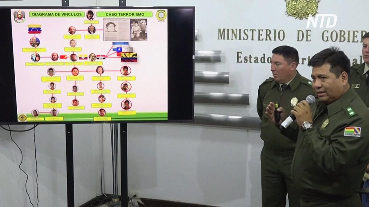 Боливия обвинила Мадуро в попытке дестабилизировать страны Латинской Америки