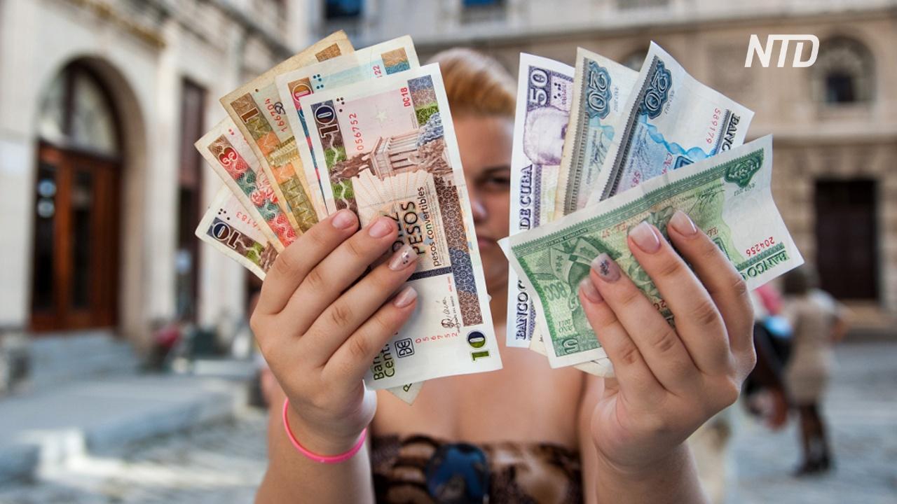 Переход на одну валюту: два универмага Гаваны отказались от конвертируемого песо