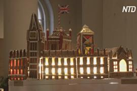 Британские архитекторы построили пряничный город к Рождеству