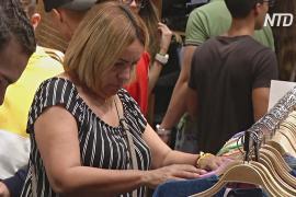 Власти ослабляют контроль: в Венесуэлу тоже пришла «чёрная пятница»