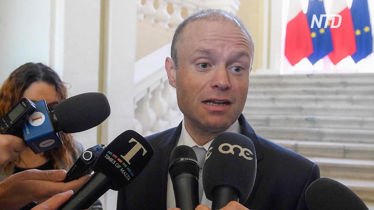Премьер Мальты обещает уйти в середине января, но протестующие недовольны