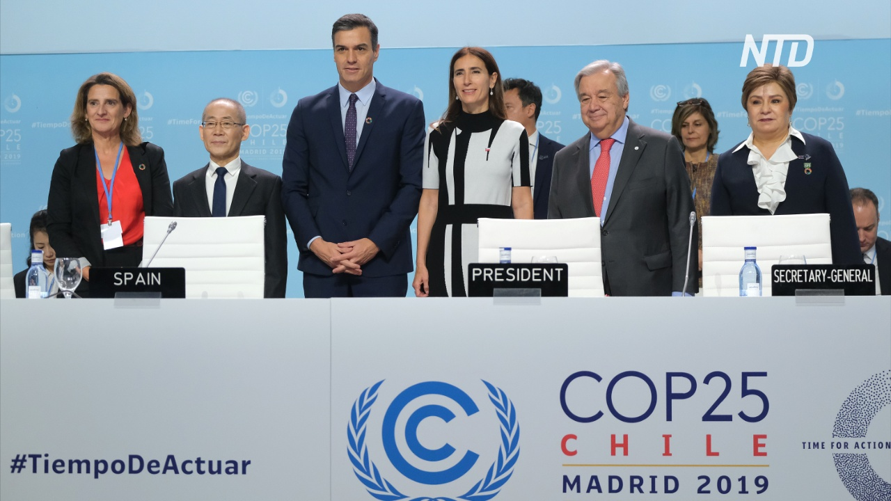 В Мадриде начал работу климатический саммит