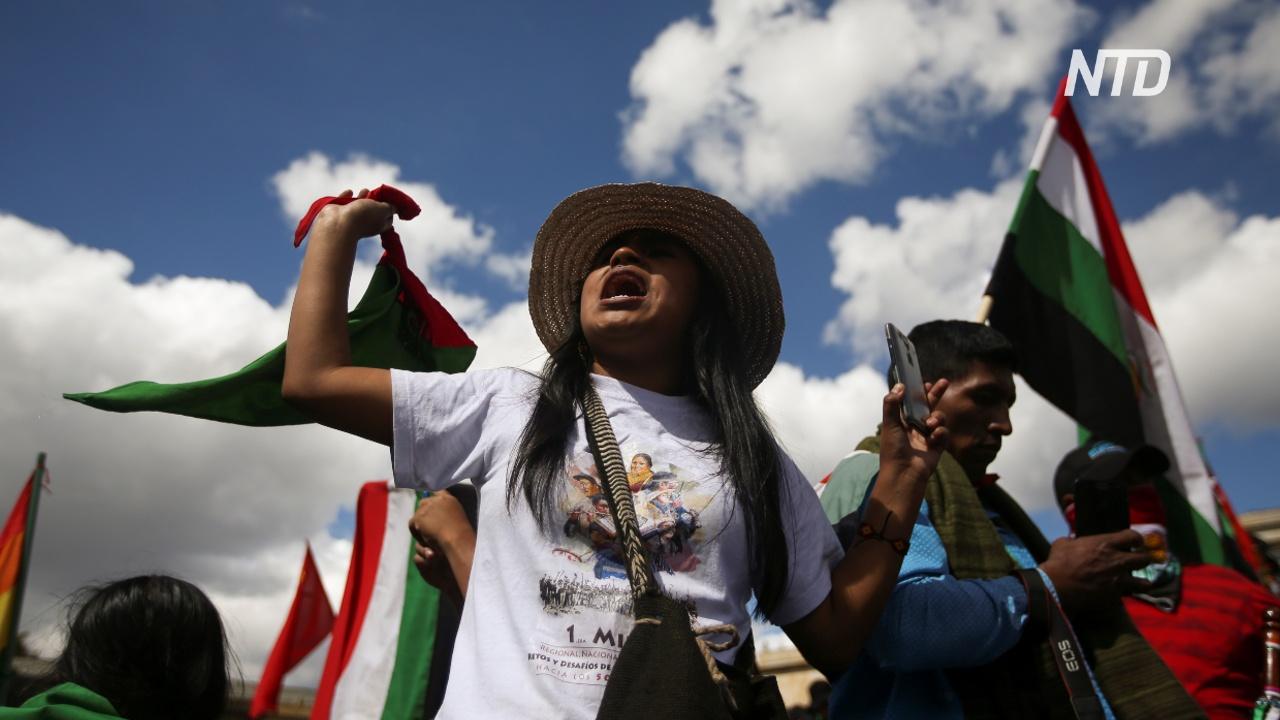 40 000 колумбийцев вышли на общенациональную забастовку