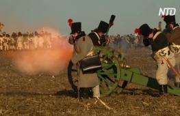 Битва при Аустерлице вновь ожила у чешского города Славков-у-Брна
