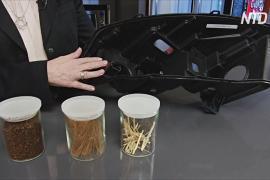 Ford и McDonald's будут делать автозапчасти из кофе