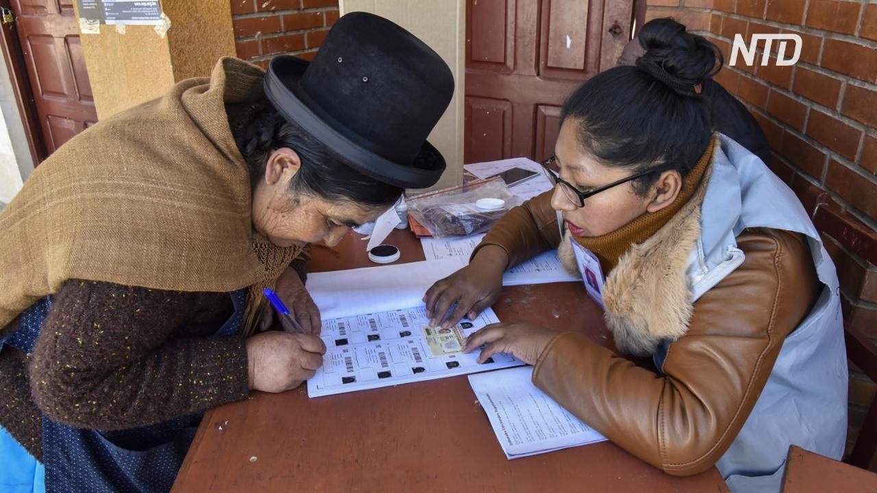 Отчёт ОАГ подтвердил множественные нарушения на выборах в Боливии