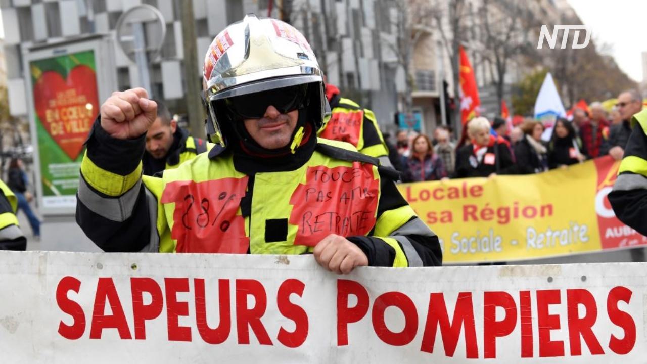 Пенсионная реформа Макрона: во Франции началась общенациональная забастовка