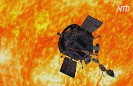 НАСА обнародовало первые самые удивительные открытия солнечного зонда «Паркер»
