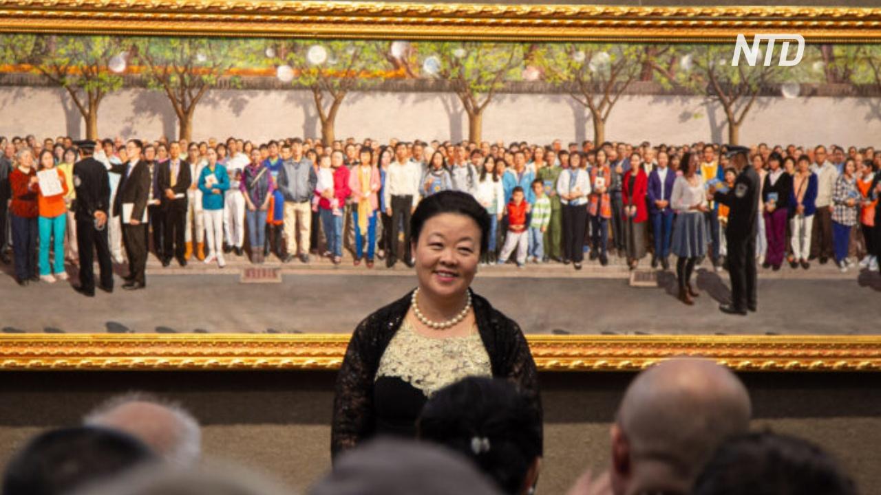 В Нью-Йорке выбрали лучшие картины в конкурсе портретной живописи NTD