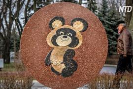 Россию отстранили от двух предстоящих Олимпиад