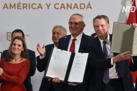 США, Мексика и Канада утвердили окончательный вариант соглашения, которое заменит NAFTA