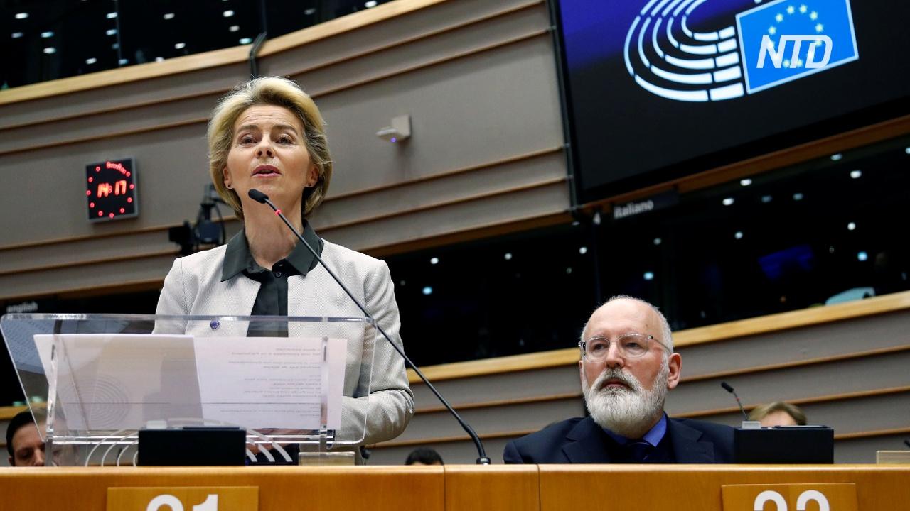 Еврокомиссия хочет сделать ЕС «климатически нейтральным» регионом к 2050 году