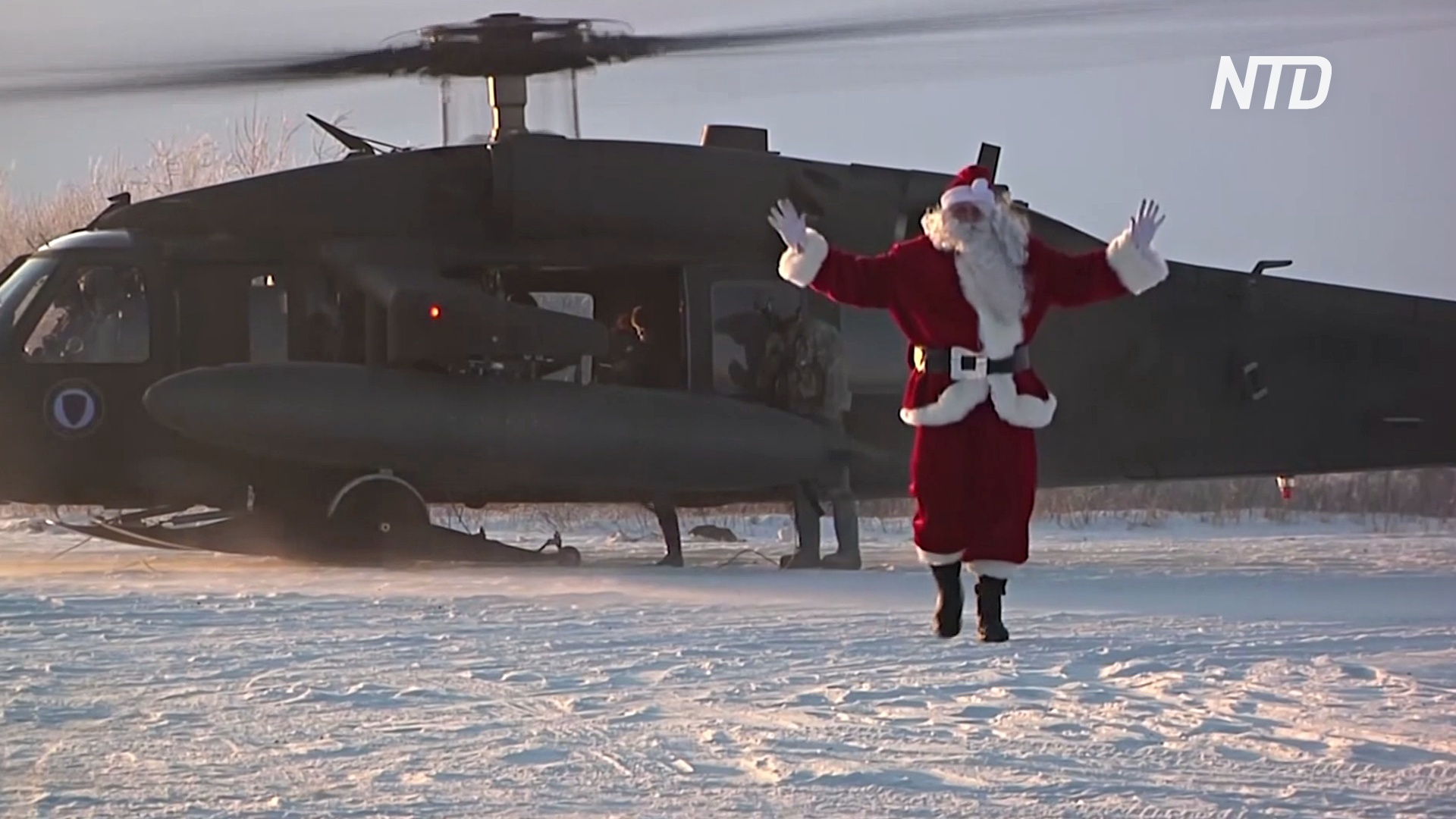 ВВС США привезли Санта-Клауса в отдалённую деревню Аляски