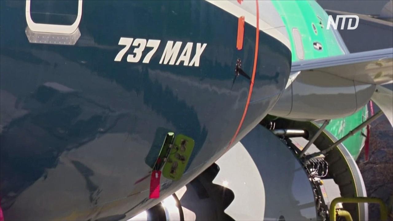Компания Boeing приостанавливает производство самолётов 737 MAX