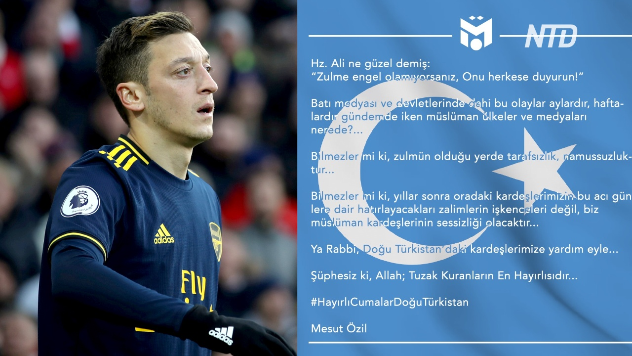 ФК «Арсенал» попал в Китае в опалу из-за твита Месута Озиля