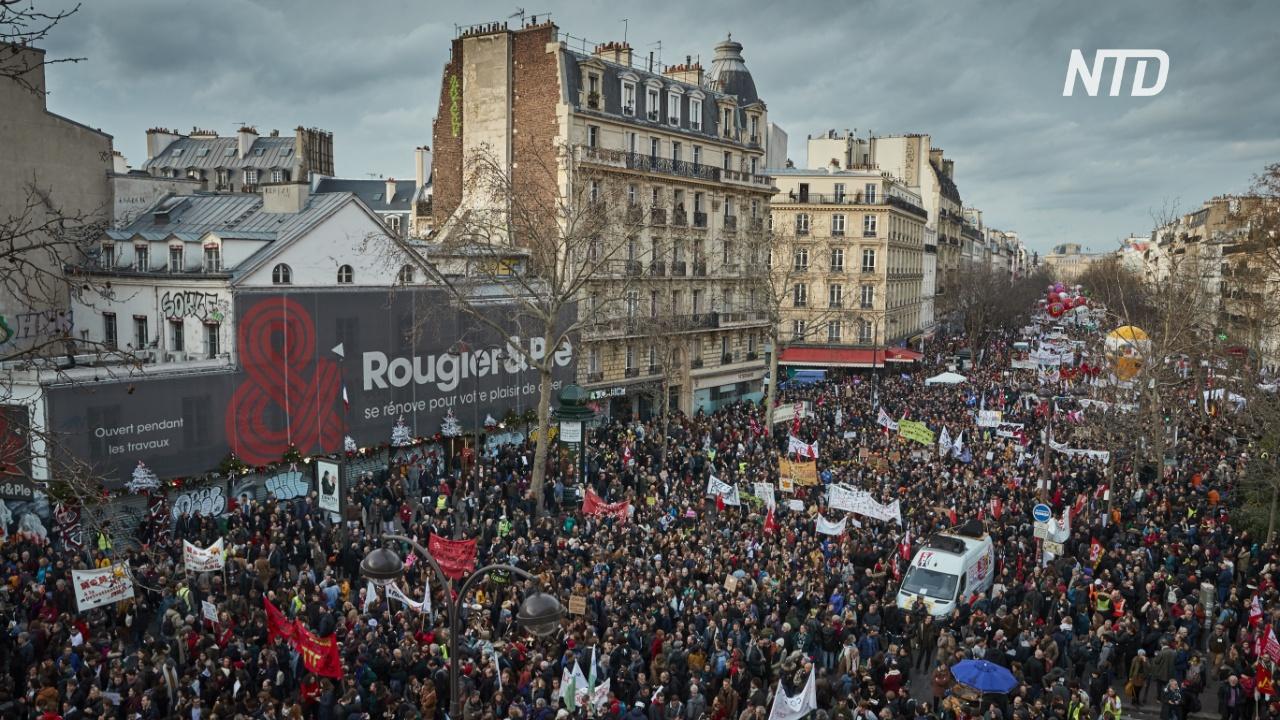Профсоюзы Франции обещают бастовать против пенсионной реформы и в праздники