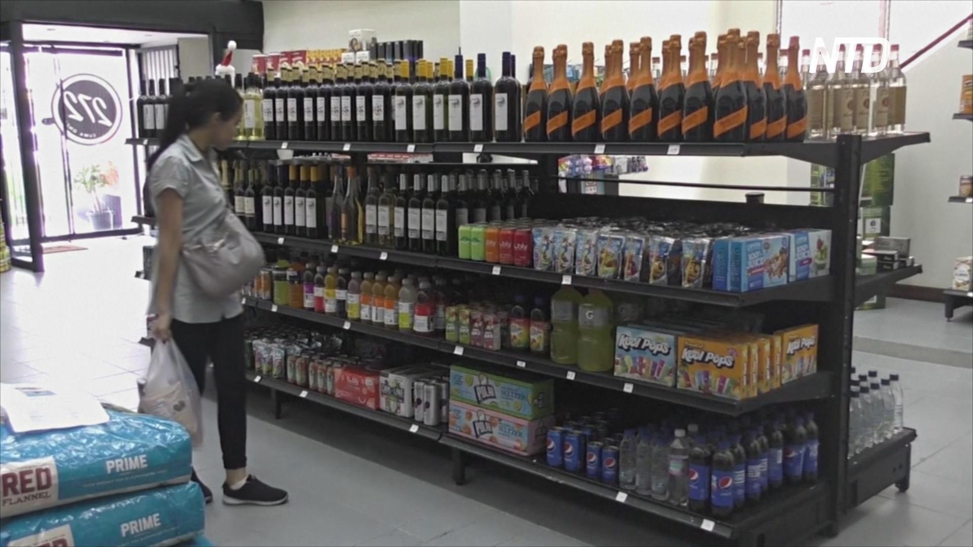 Венесуэлу наводняют магазины с американскими товарами