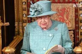 Королева Великобритании озвучила планы Бориса Джонсона в отношении «брексита»