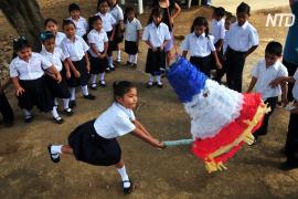 Игра в пиньяту – предрождественская забава мексиканцев