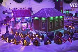 В Польше испекли к Рождеству сказочный пряничный городок