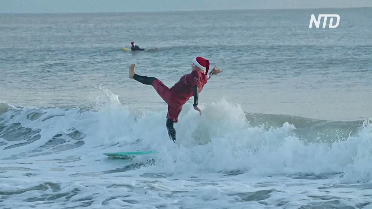Сёрфы и аэродинамические трубы: как в мире празднуют Рождество