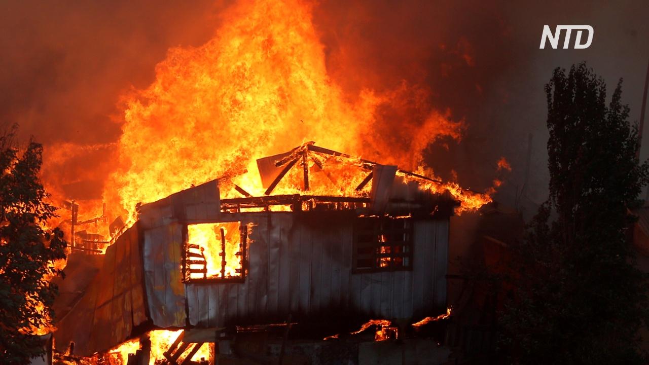 В Чили в сочельник сгорело более 150 домов
