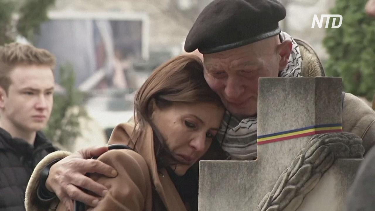 30 лет спустя: румыны поминают жертв революции 1989 года