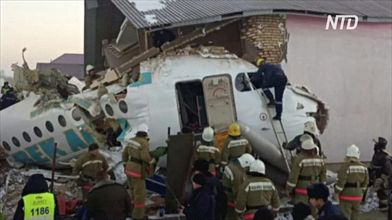 Крушение самолёта в Казахстане: число погибших выросло до 15