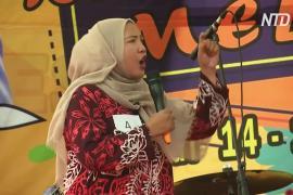 В Джакарте устроили конкурс кричащих домохозяек