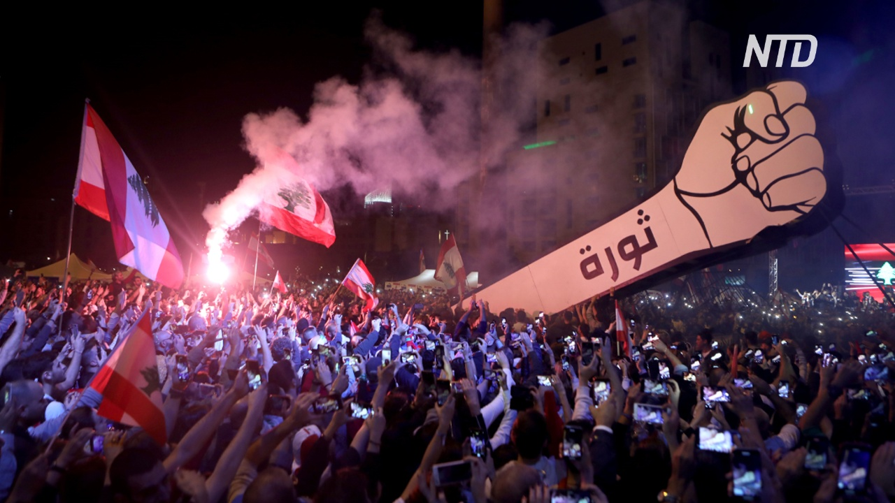 «Мы не уйдём»: в Ливане продолжаются антиправительственные протесты