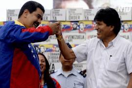 Прокуратура Боливии распорядилась арестовать Эво Моралеса