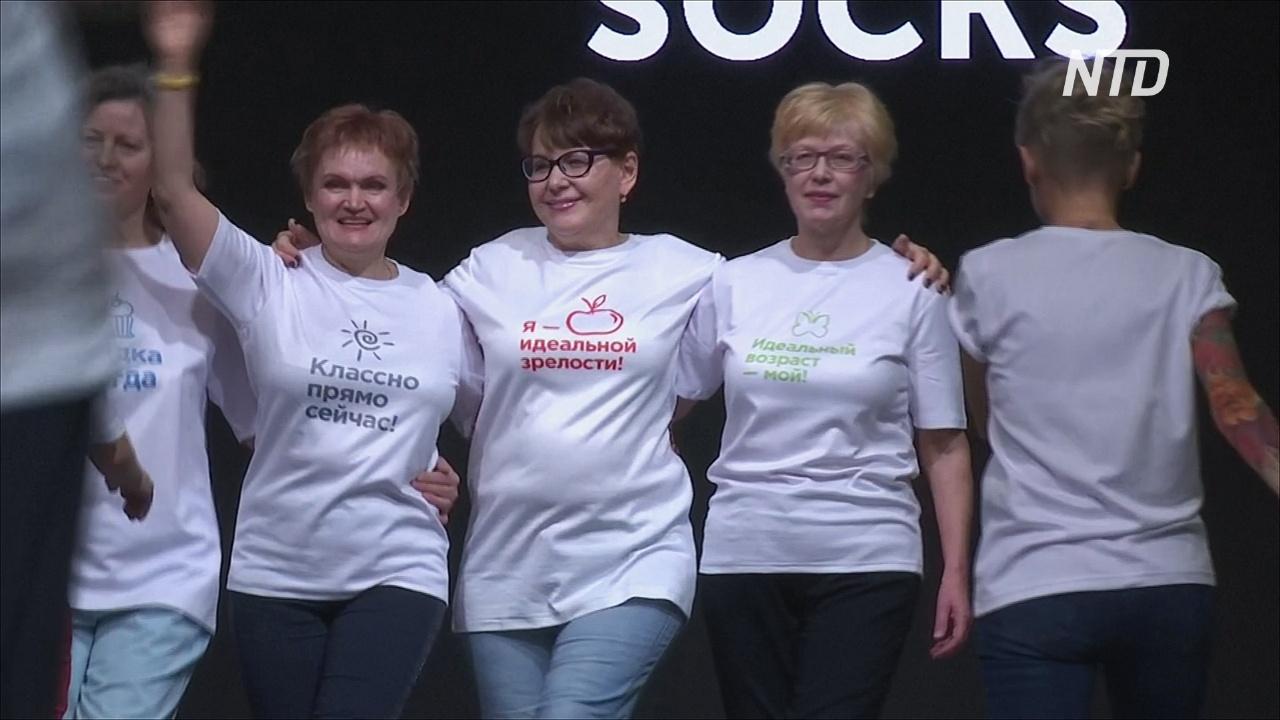 Как русские бабушки покоряют модный подиум