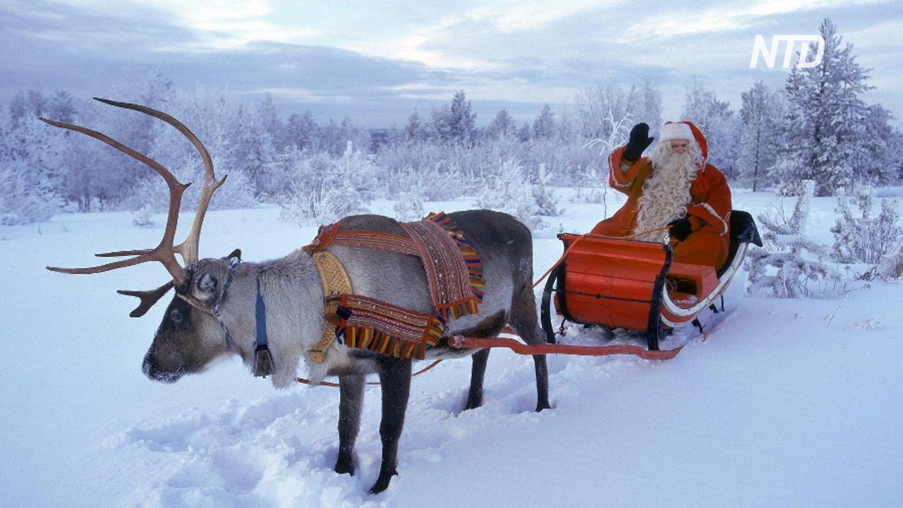 Санта-Клаус отправляется в Рождественское путешествие