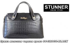 Стильные аксессуары в интернет магазине сумок