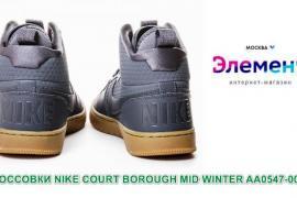 Какие кроссовки носить зимой, чтобы было тепло и не скользко?