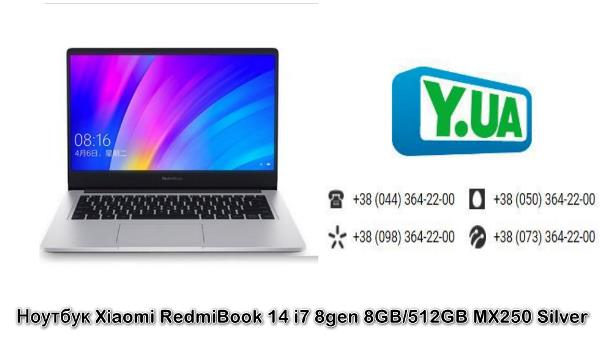 Какой приобрести ноутбук?