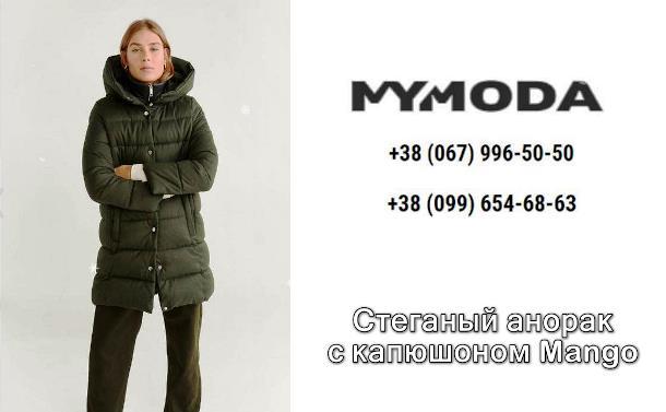 На носу холода, только это не беда: зимние куртки Mango