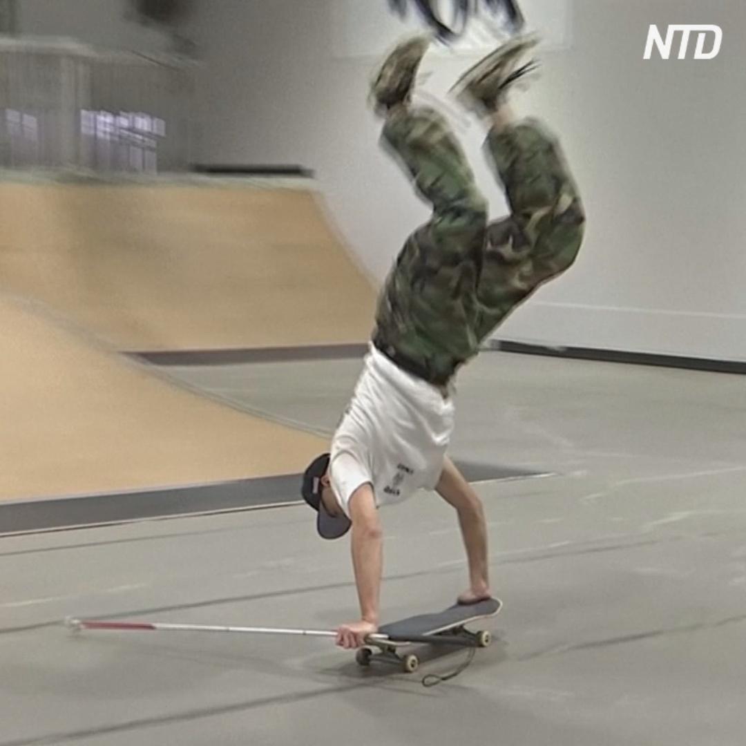 Как слепой японец делает трюки на скейте