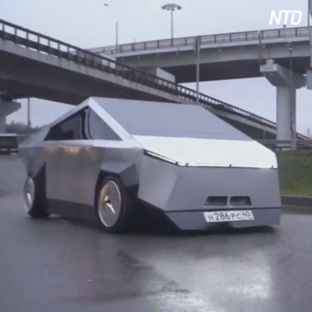 Двойник Tesla Cybertruck ездит по Москве