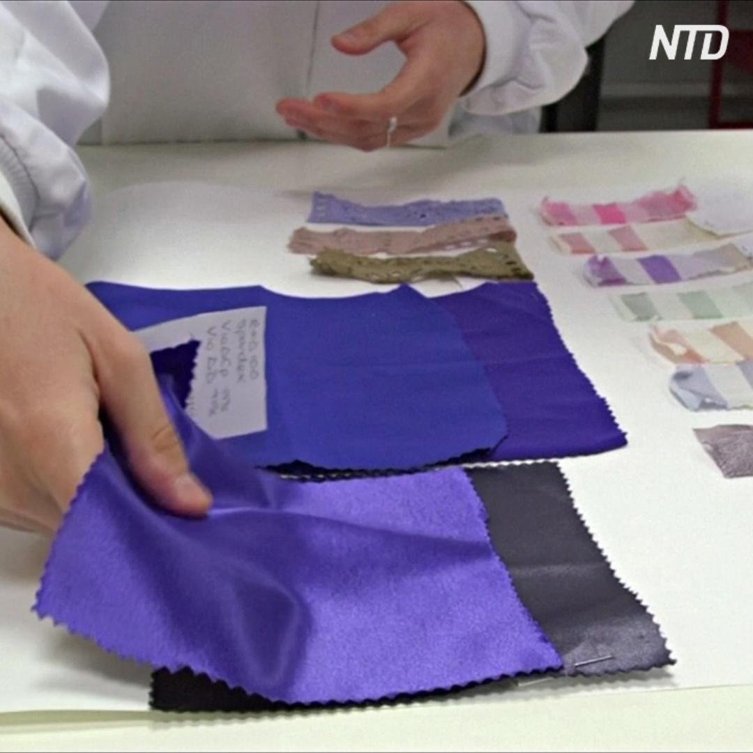 Теперь ткань научились окрашивать с помощью бактерий