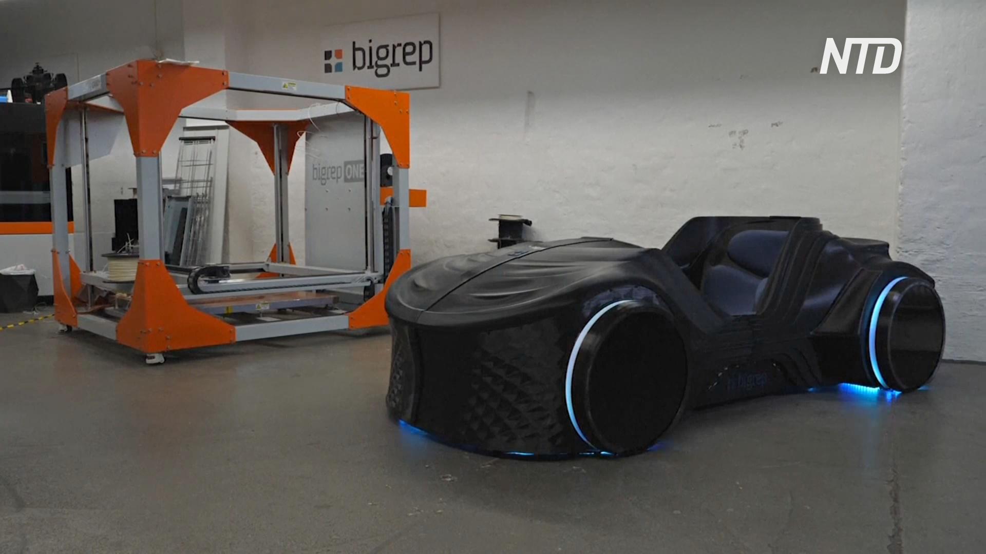 Немецкая компания сделала прототип 3D-печатного автомобиля