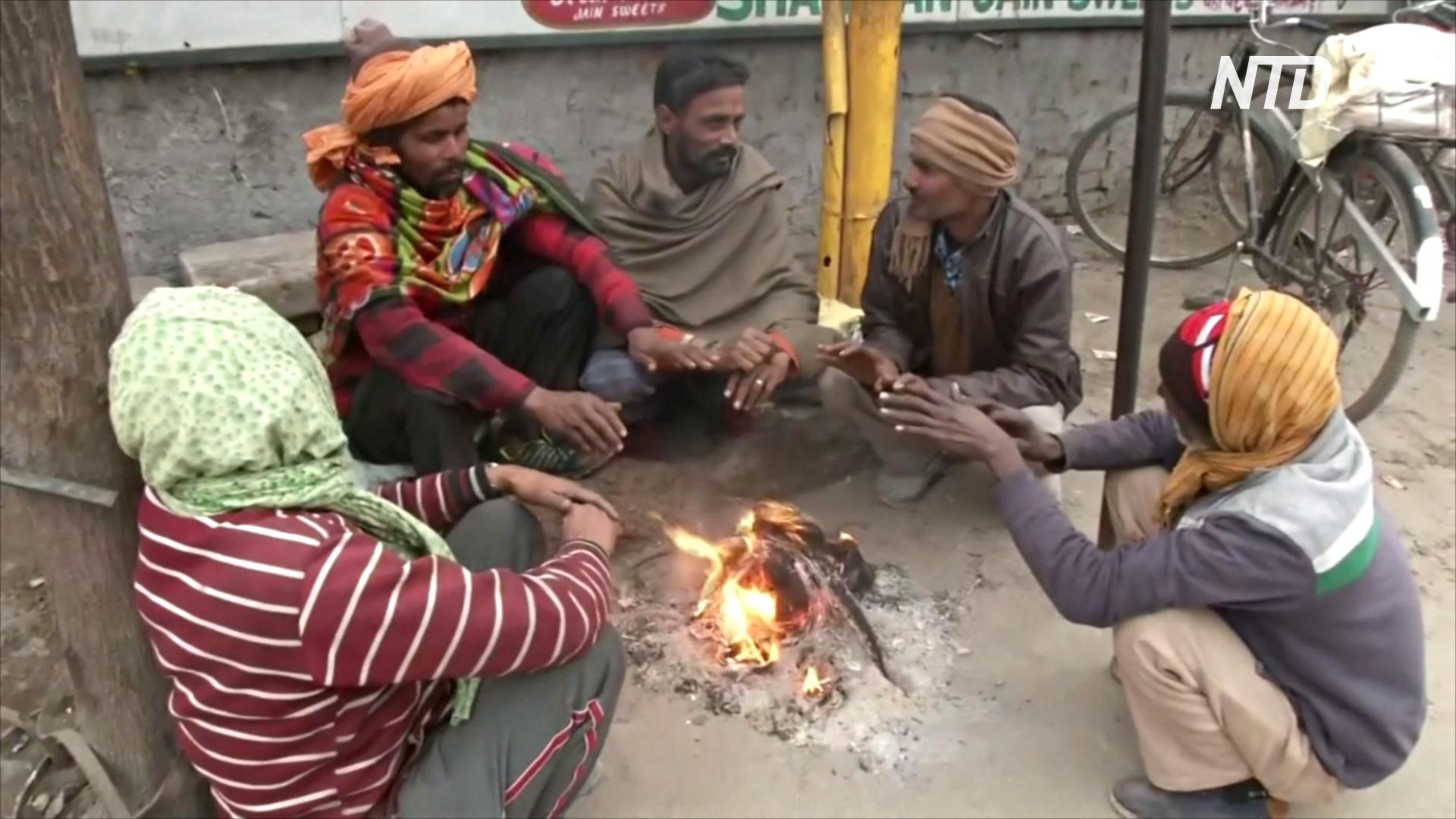 Резкое похолодание в Индии: люди у костров и опаздывающие поезда