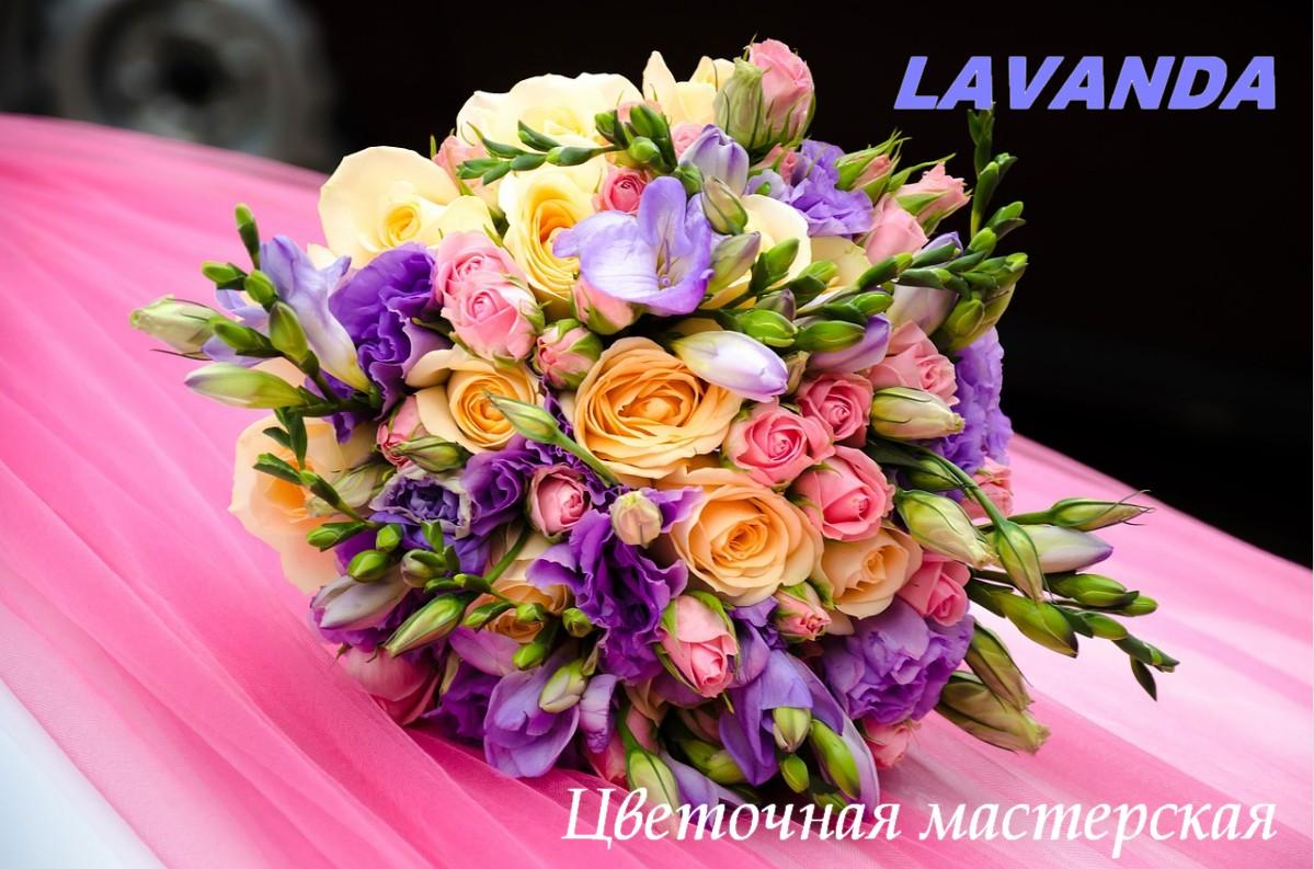 Букеты из каких цветов наиболее популярны?