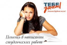 Почему студенты не пишут работы самостоятельно?