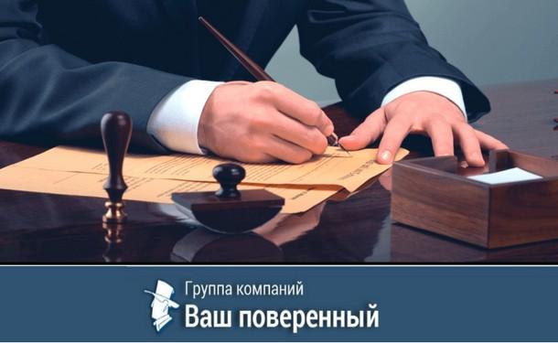 Как важно иметь в суде надёжных представителей